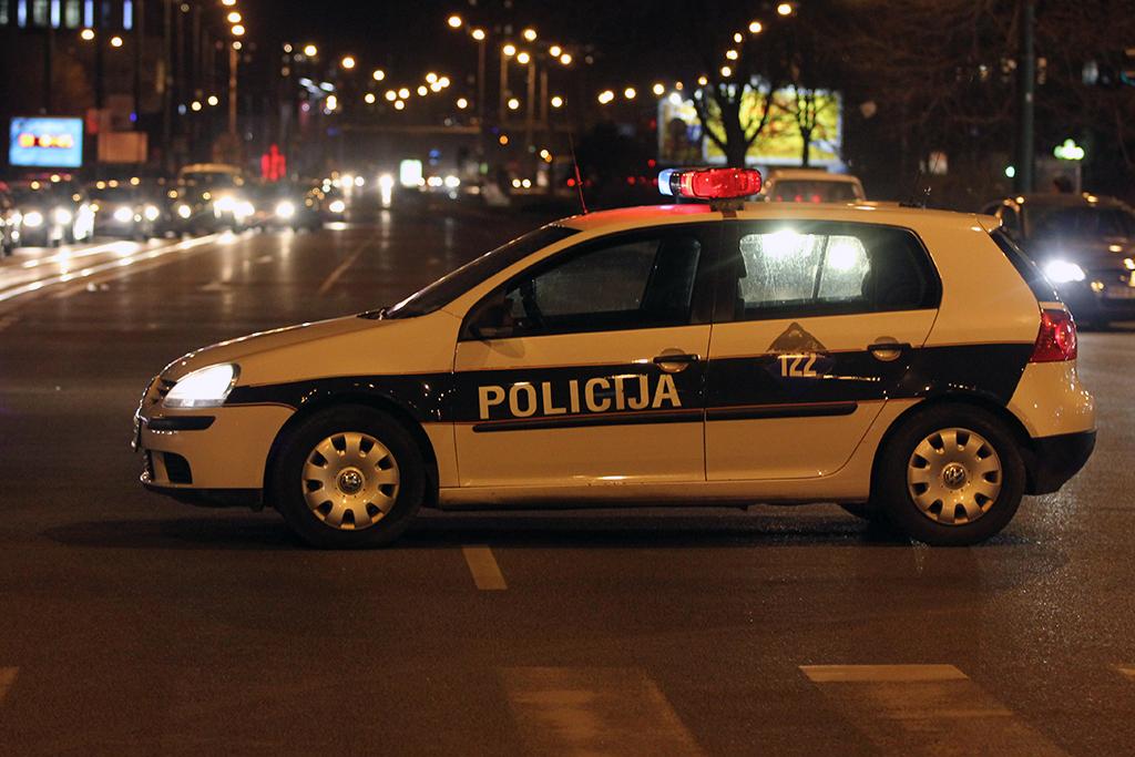 policija, mup ks