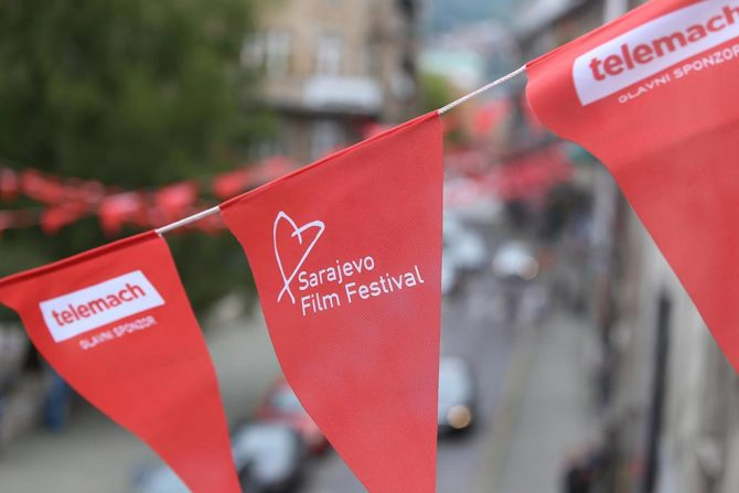 SFF, Festivalska ulica